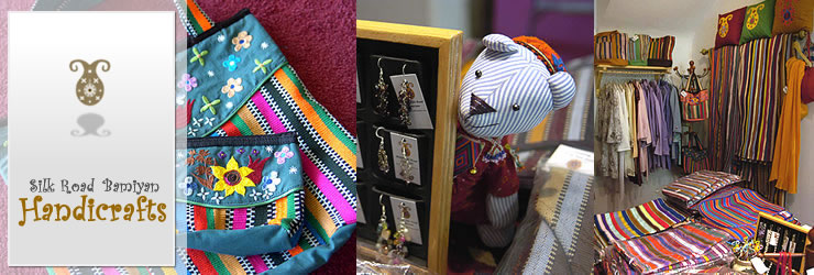 Craft Shop Hotel Silkroad Bamiyan Afghanistan